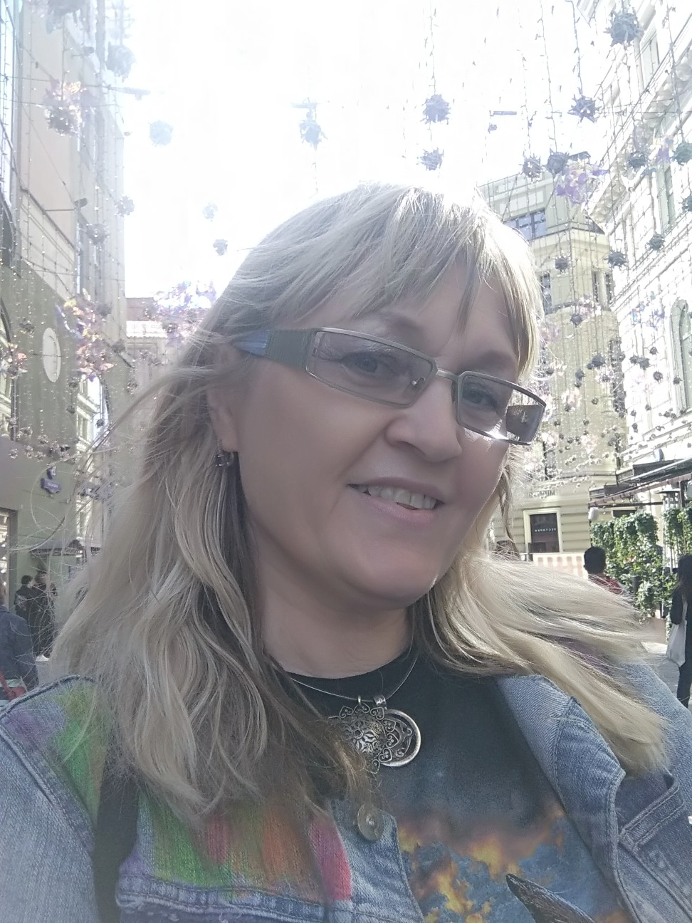 Литке Светлана Геннадьевна